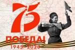 Всероссийский открытый урок «Помнить – значит жить»